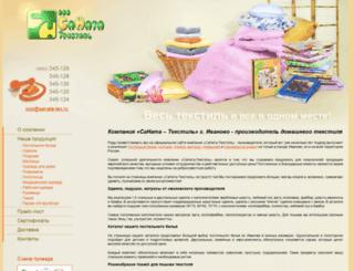 sanata-tex.ru screenshot