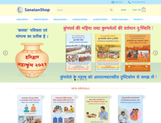 sanatanshop.com screenshot