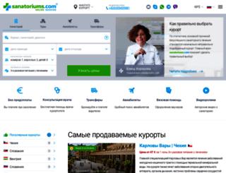 sanatoriums.com screenshot