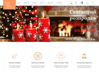 sandal.zp.ua screenshot