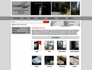 sandar-nn.ru screenshot