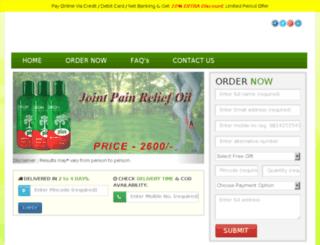 sandhisudha-plusoil.co.in screenshot