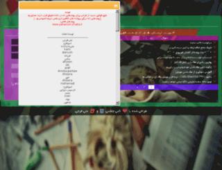 sandichat.chata.ir screenshot