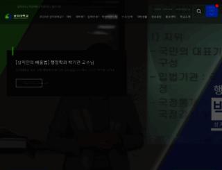 sangji.ac.kr screenshot
