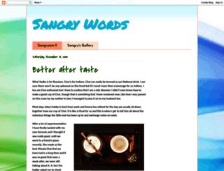 sangrywords.blogspot.ae screenshot