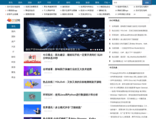 sanhaostreet.com screenshot