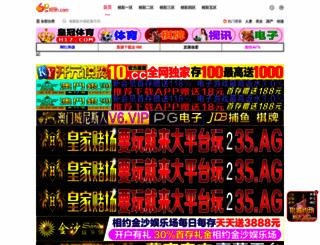 sanhe88.com screenshot