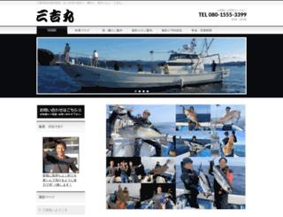 sankichimaru.com screenshot