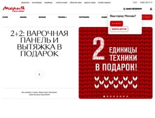 sankt-peterburg.marya.ru screenshot