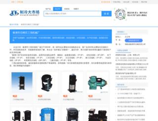 sanqiang.hvacr.cn screenshot