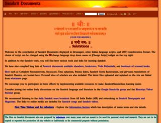 sanskritdocuments.org screenshot