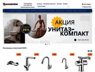 sansprin.ru screenshot