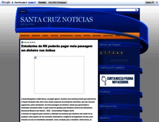 santacruznoticiasrn.blogspot.com.br screenshot
