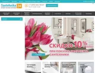 santehnika-24.ru screenshot