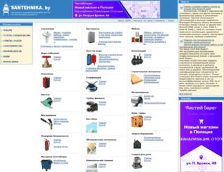 santehnika.by screenshot