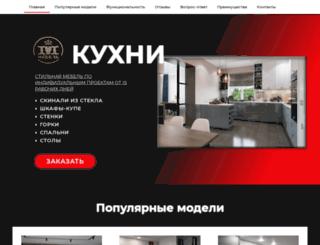 santmeb.com screenshot