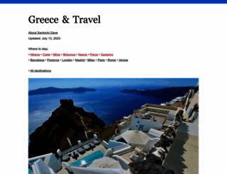 santorinidave.com screenshot