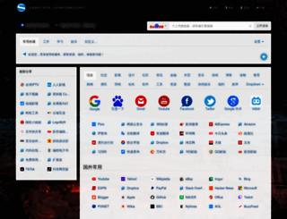 sanv.org screenshot