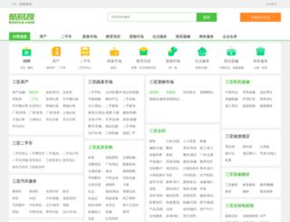 sanya.kuyiso.com screenshot