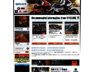 sapporo-cyclone.com screenshot