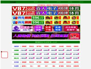 sapsangsm.com screenshot