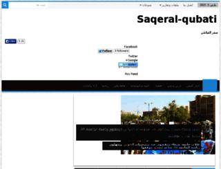 saqeralqubati.blogspot.com screenshot