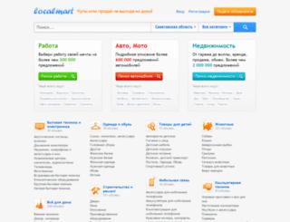 Дать объявление в саратове и саратовской области разместить объявление бесплатно 501 board html