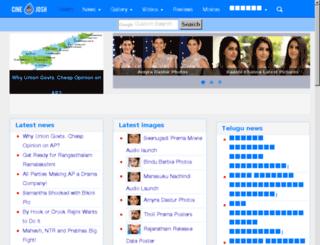 saradaga3.com screenshot