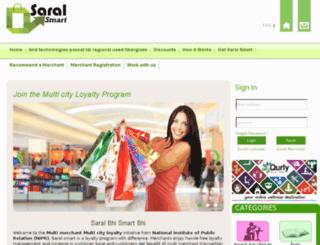saralsmart.com screenshot