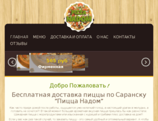 saransk-pizza.ru screenshot