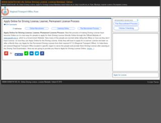 sarathinic.net.in screenshot