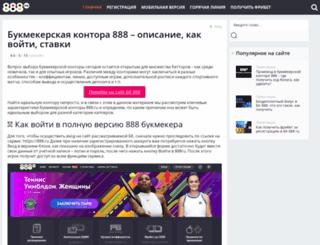 Саратов доска бесплатных объявлений доска объявлений г.наро фоминска