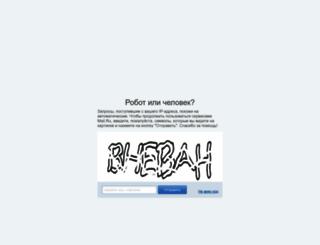 saratov.am.ru screenshot