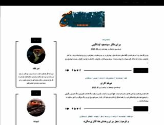 sarir209.com screenshot