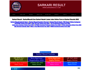 sarkariresult.com screenshot
