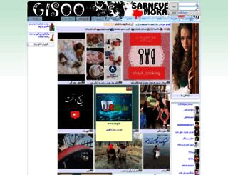 sarneveshtt.miyanali.com screenshot