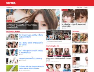 saroop.net screenshot
