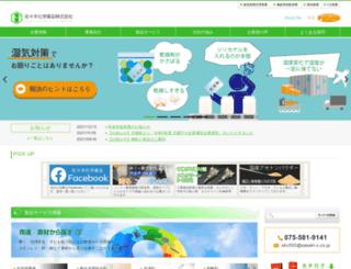 sasaki-c.co.jp screenshot