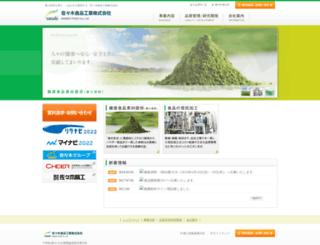 sasakishokuhin.co.jp screenshot