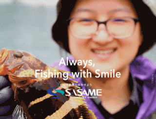 sasame.co.jp screenshot