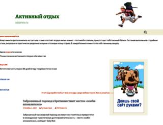 sasanov.ru screenshot