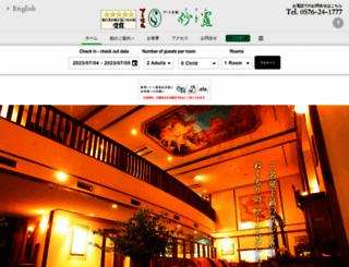 sasara.co.jp screenshot