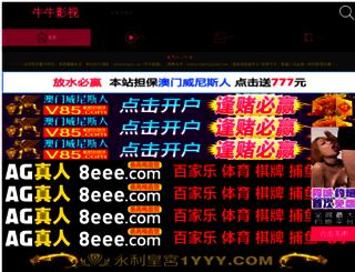sasariri.com screenshot