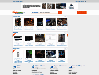 sastoramro.com screenshot