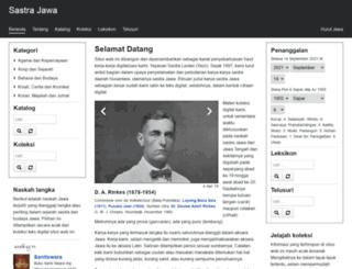 sastra.org screenshot