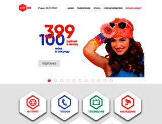sat-dv.ru screenshot