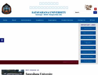 satavahana.ac.in screenshot