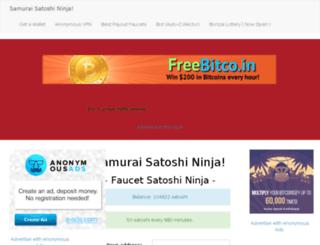 sato.shops.ninja screenshot