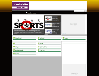 satshare.blogspot.com screenshot
