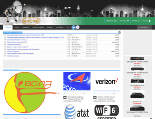 satsis.net screenshot